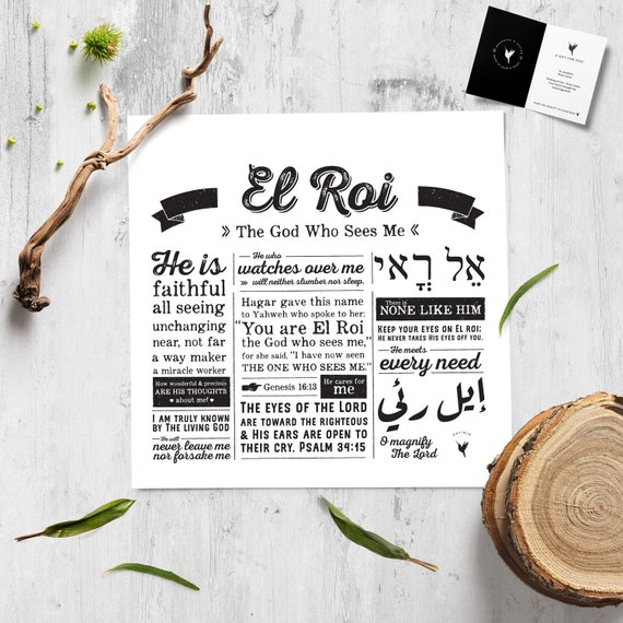 El Roi Square Giclee Art Print // Names of God Collection [unframed]