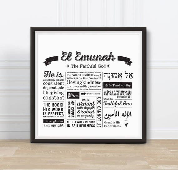 El Emunah Square Giclee Art Print | Names of God Collection | Powerful Name The Faithful God Great is Thy Faithfulness Deuteronomy 7:9 Hymn