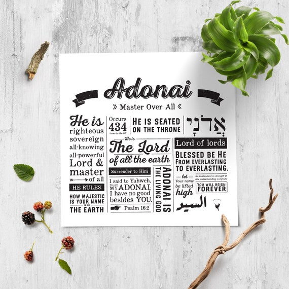 Adonai Square Giclee Art Print // Names of God Collection [unframed]
