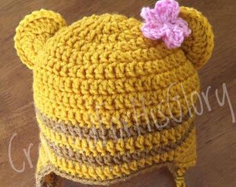 Daniel Tiger Baby Margaret Hat