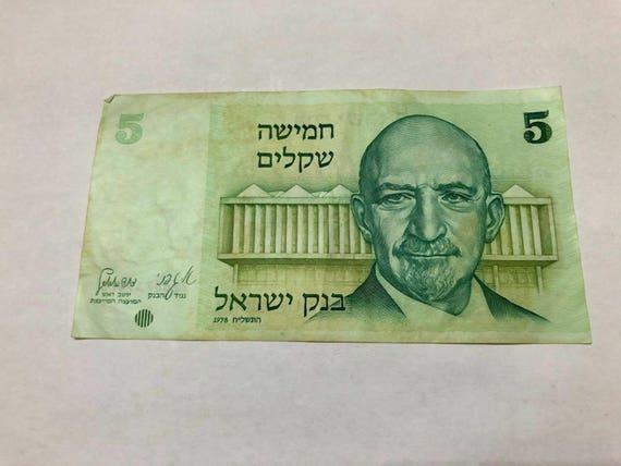 Israel 10 Sheqalim Shekel Banknote Theodor Herzl 1978 UNC
