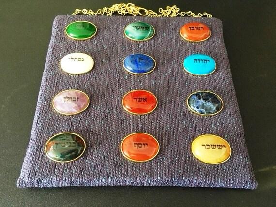 Aaron S Breastplate Real Stones Recreation Etsy