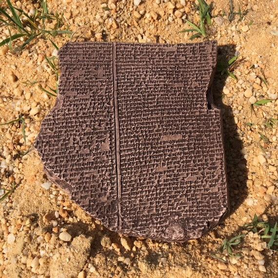 Gilgamesh: Epos