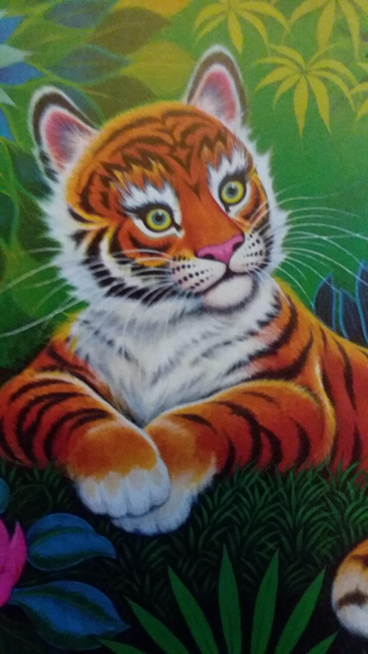 Vintage K Chin art print lithograph Lion Butterfly flowers Lemurs jungle 1970s wall art home decor.