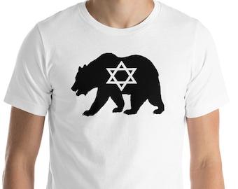 sc 1 st  Etsy & Bear jew   Etsy