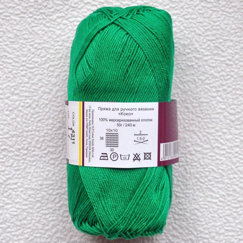 Yarn Coco made inIndia. crochet Cotton thread Vita Cotton Yarn Yarn for knitting Green Summer Yarn Baby yarn Mercerized cotton