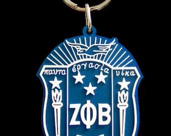Zeta PVC Key Chain