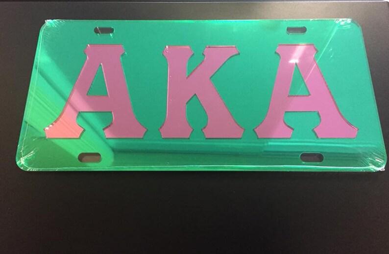5d8df1e31a8aa AKA License Plates Frames