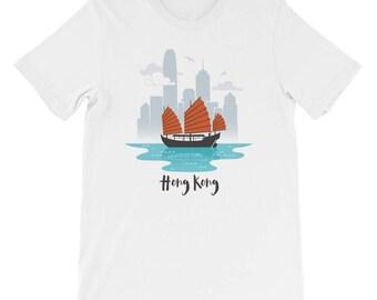 Hong Kong Short-Sleeve Unisex T-Shirt. shirt, tshirt, tee, gift, junk boat, junk, boat, ship, sailboat, vessel, Asia, Asian, traditional,