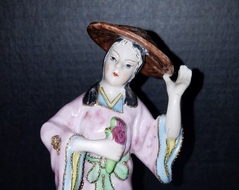 Vintage Japanese Chinese Asian Geisha Woman Porcelain Figurine