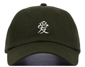 10c20016e66 LOVE CHINESE Baseball Hat