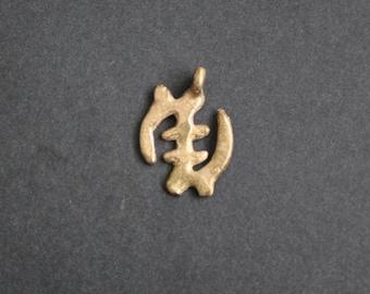 2 African Tribal Brass Pendants, Handmade Ashanti Ghana Adinkra Gye Nyame Symbol  for Statement Necklace, 38 mm