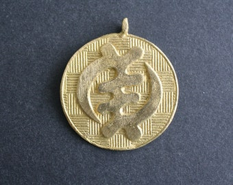 African Tribal Brass Pendant, Handmade Ashanti Ghana Adinkra Gye Nyame Symbol  for Statement Necklace, 58-60 mm