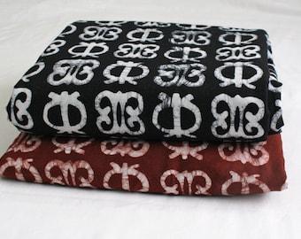 African Fabric Ghana Cotton Batik, Authentic Ethnic Adinkra*  Symbols, for Sewing, Head Wraps, etc Black or Reddish Brown/White, 2 /3 yards