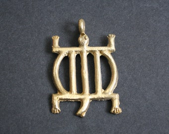 "Brass Adinkra* Charm,  Ethnic Ashanti African ""Denkyem"" (Crocodile) Adaptability Symbol, Handmade Ethnic Craft, 65mm"