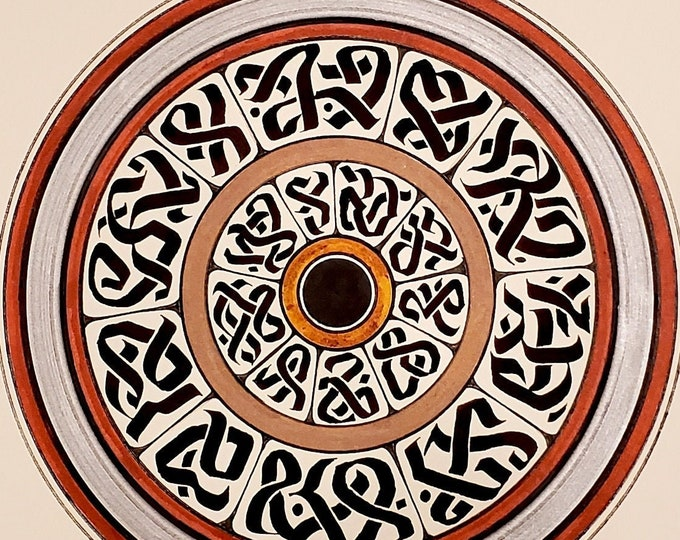 Untitled Magik Circle