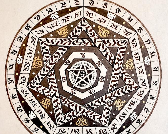 Sigillum Dei