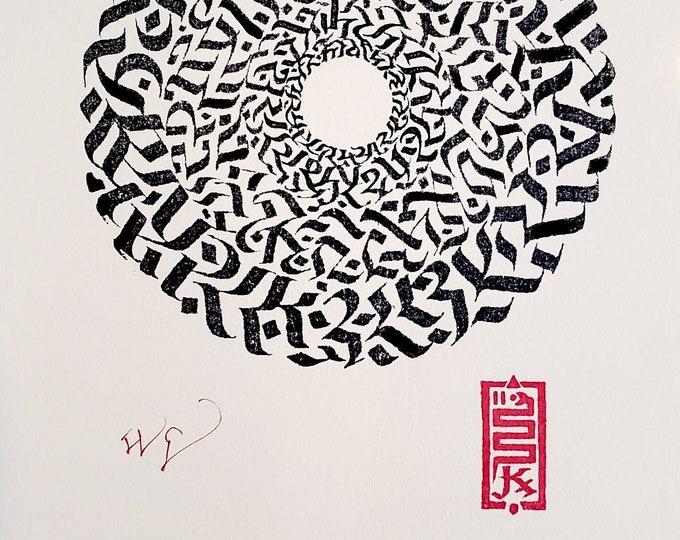 Magik Circle w/ Serpent logo