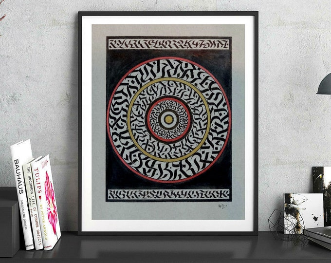 Astrology art, Mystery artwork, Occult Chart, Occult Calendar, Original mandala, Abstract Calligraphy, Yantra, Esoteric art, Unique Art