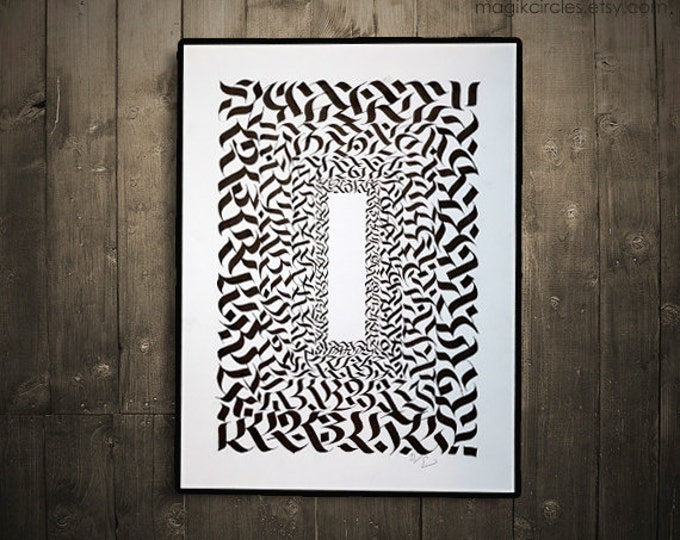 "OOAK Magik Rectangle 9""x12"", Cool Gift, Black and White Ink, Calligraphy, Calligraffiti, Classy Modern Art, Black Ink Art, Magic Portal"