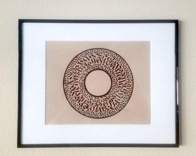"Minimalist Calligraphy Art, Unique Mandala, Magic Disc, Original Calligraffiti 9""x12"", Cool Wall Art, OOAKWall Art, Black Ink, Sleek Art"