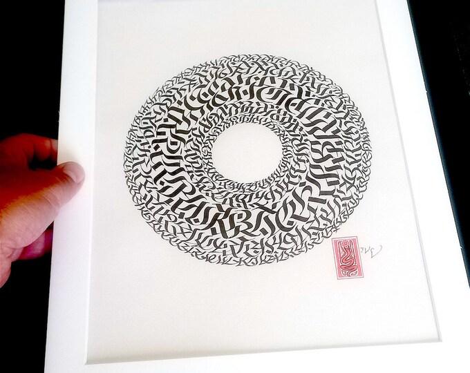 "Calligraphy Mandala, Original Calligraffiti 9""x12"", Hand drawn Wall Art, OOAK, Black and White Ink, Meditation Art, Yoga art, Minimalist"