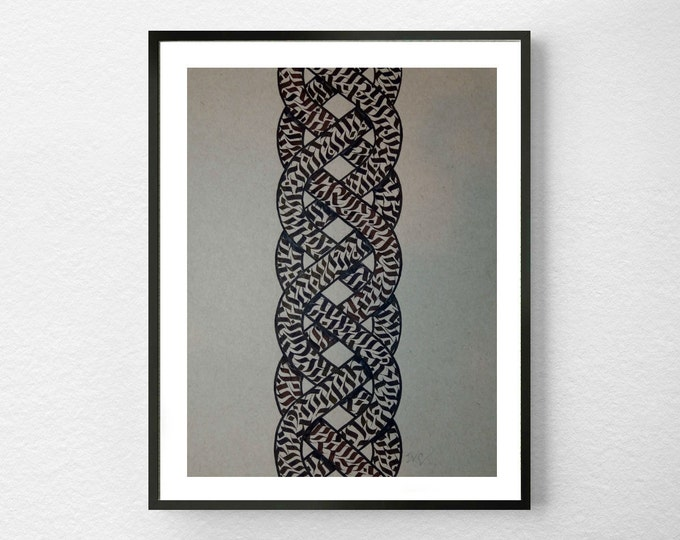 Spiral Knot Original Calligraphy Art - Minimal Pen and Ink artwork - Celtic Tribal Infinity Knot - Home Decor Wall Art, Hand Drawn Original