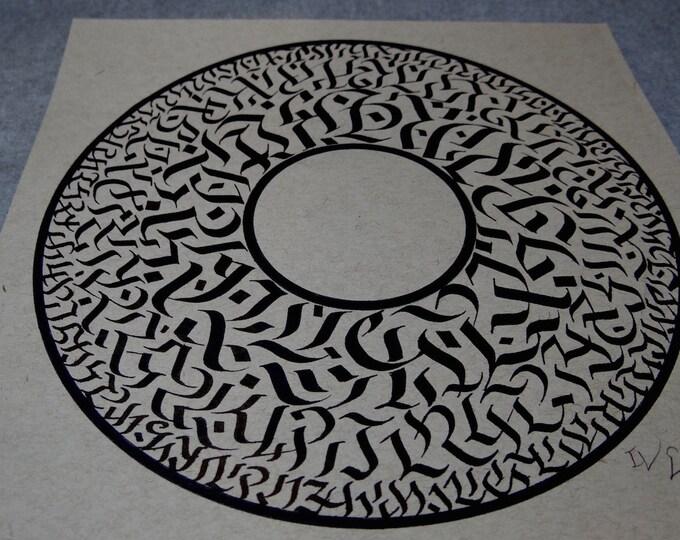 Magik Disc 2