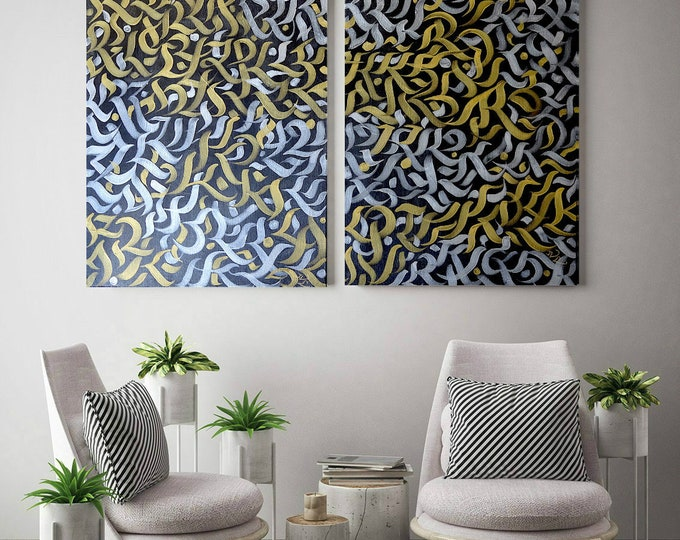 Original Abstract Calligraphy Painting on Canvas, Graffiti art, Diptych, Office Decor, Urban art, Asemic Art, Home Decor, Signed Art