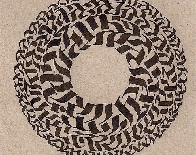 Small Mandala