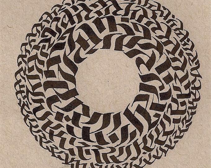 "Original 4""x4"" Mandala Art, Small Wall Art, Abstract, Minimalist, Graffiti, Home Decor, Hand Lettering, Urban Artwork, Meditation Artwork"