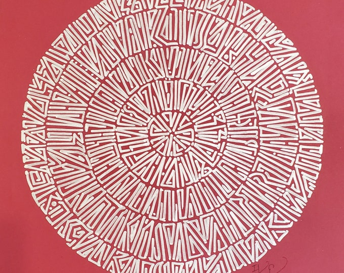 Silver Circle on Red
