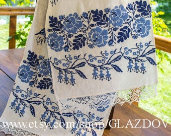 Cross-stitched ukrainian wedding towel
