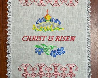 Easter Basket Cover linen / Ukrainian embroidery / ukrainian souvenirs