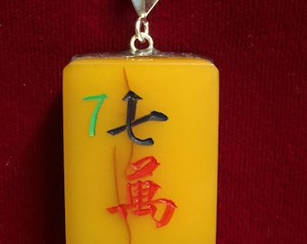 Antique Mah Jong Tile Pendant  --  #30,035