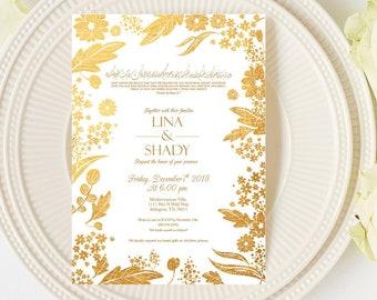 Muslim Wedding Invitations Custom Arabic Invitation Arabic Etsy