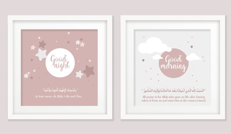 Instant Download Morning and Night Dua for kids, Islamic Nursery, 2 Wall  Art, Kids bedroom, Modern Islamic Wall Art