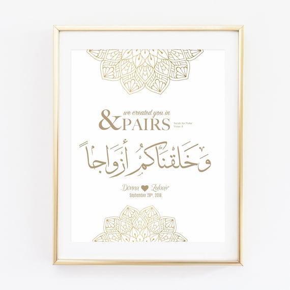 calcomanía de caligrafía islámica Pegatinas de Pared Arte islámico y creamos en pares