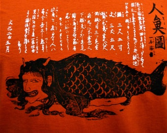 Mermaid t shirt Japan Vintage Siren