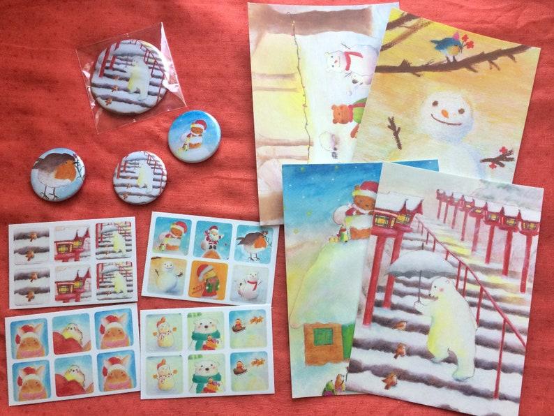 Christmas Art Happy Bag Kyoto polar bear  Christmas image 0