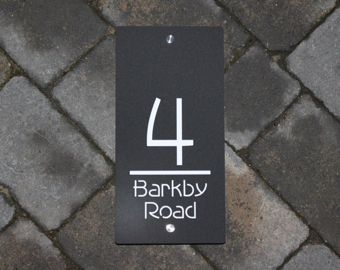 Rectangle House Number Door Sign, Portrait Laser Cut Bespoke/Customised Vertical Plaque with Road or House Name