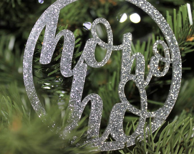 Large Glitter Christmas Tree Phrase Decoration Laser Cut Hanging Baubles