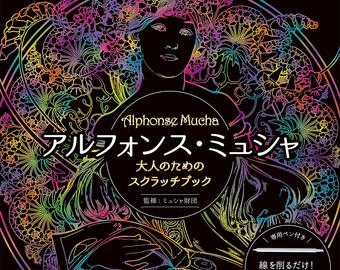 "Scratch Art Book""Alphonse Mucha With Scratch Pen""[4800281083]"