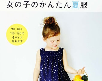 """Japanese Handicraft Book""""For Girls Easy Summer Clothes""""[4834744426]"""