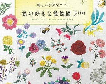 "Japanese Handicraft Book""Embroidery sampler Botanical garden 300""[4021907394]"