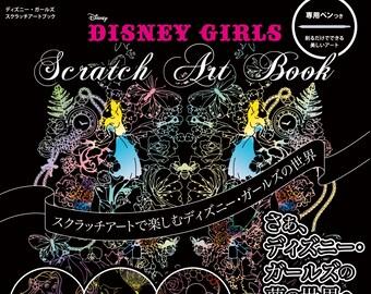 "Scratch Art Book""DISNEY GIRLS Scratch Art Book""[4800277183]"