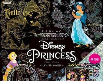 "Scratch Art Book""Disney Scratch Art Disney Princess Special Package""[4057506357]"