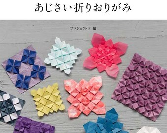 "Japanese How to make origami Book ""Hydrangea Origami""[4416617275]"