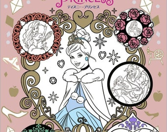 Coloriage Coloring BookDISNEY PRINCESS Disney Princess Precision Art Therapy Series4198810214