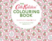 "Coloriage Coloring Book""THE Cath Kidston Coloring Book""[4074193906]"